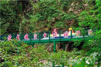 湖南省ping江xian沱龙峡生态景区