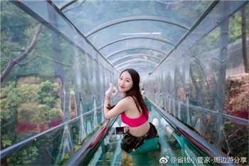 贵州省安顺市世界花都景区