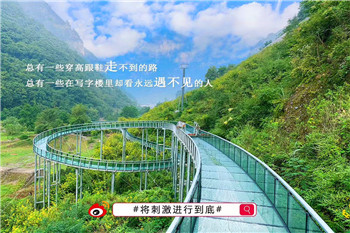 浙江省杭州市十门峡景区