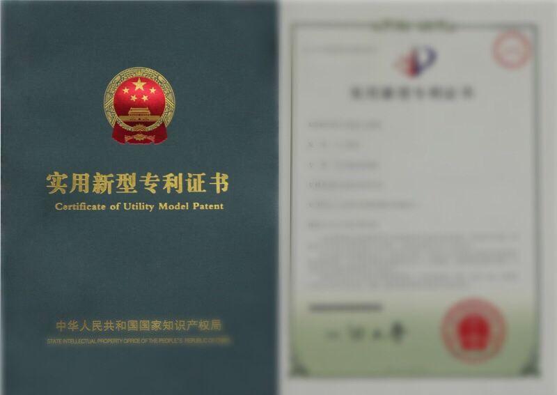 zhuanli证书