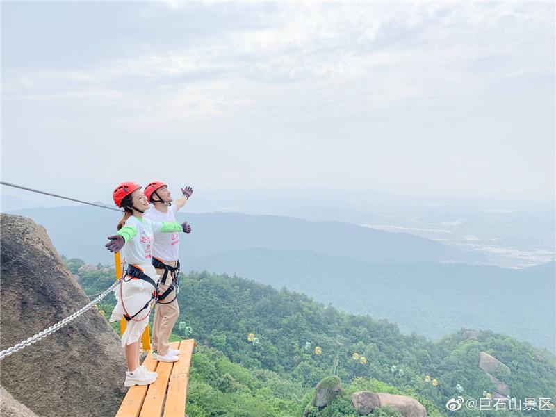 步步jingxin
